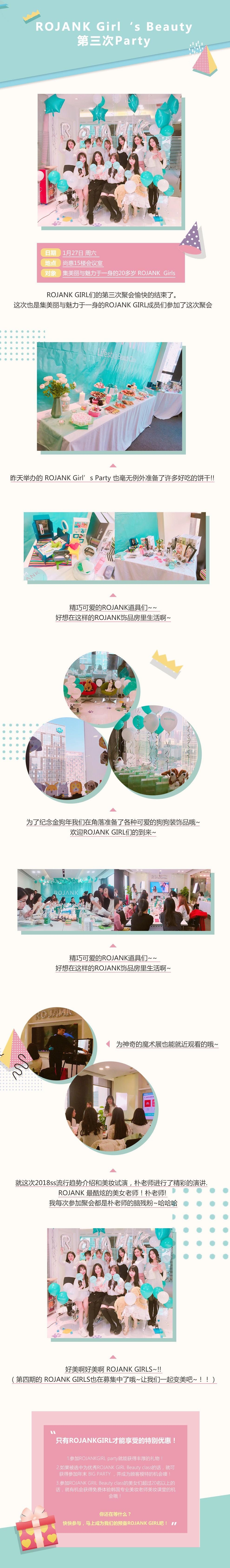 WeChat Image_20180307190252.jpg