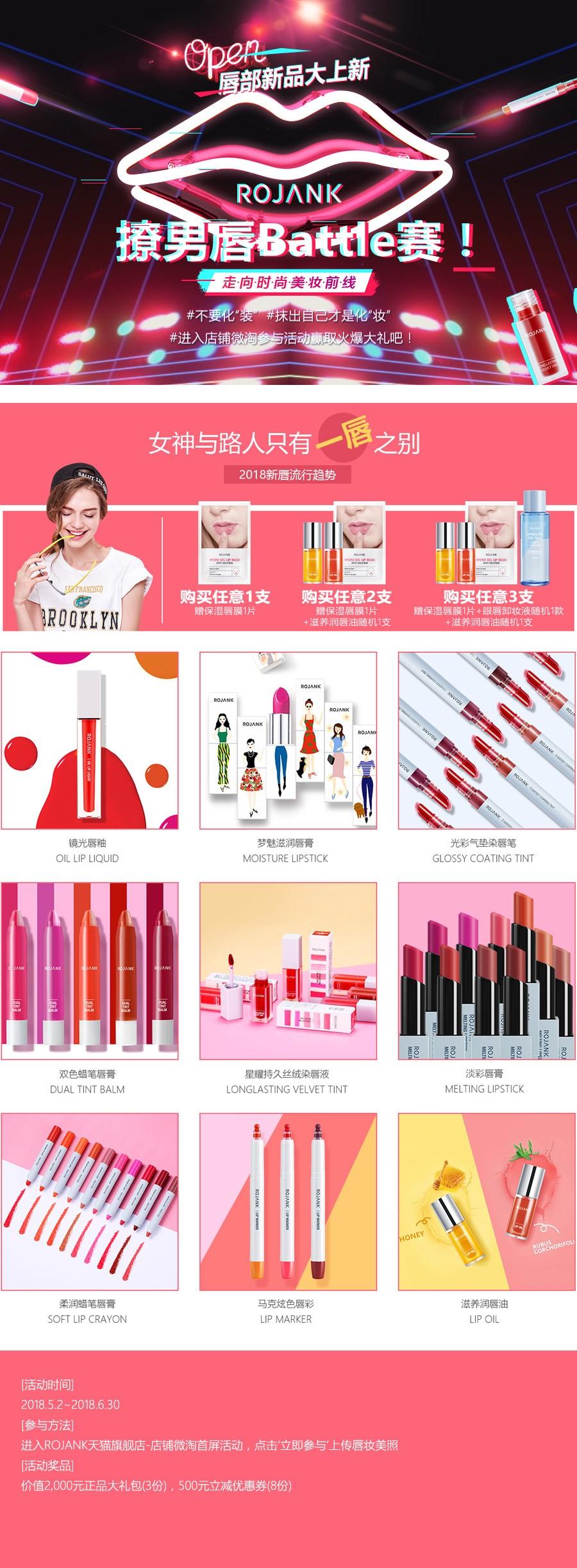 WeChat Image_20180510143423.jpg