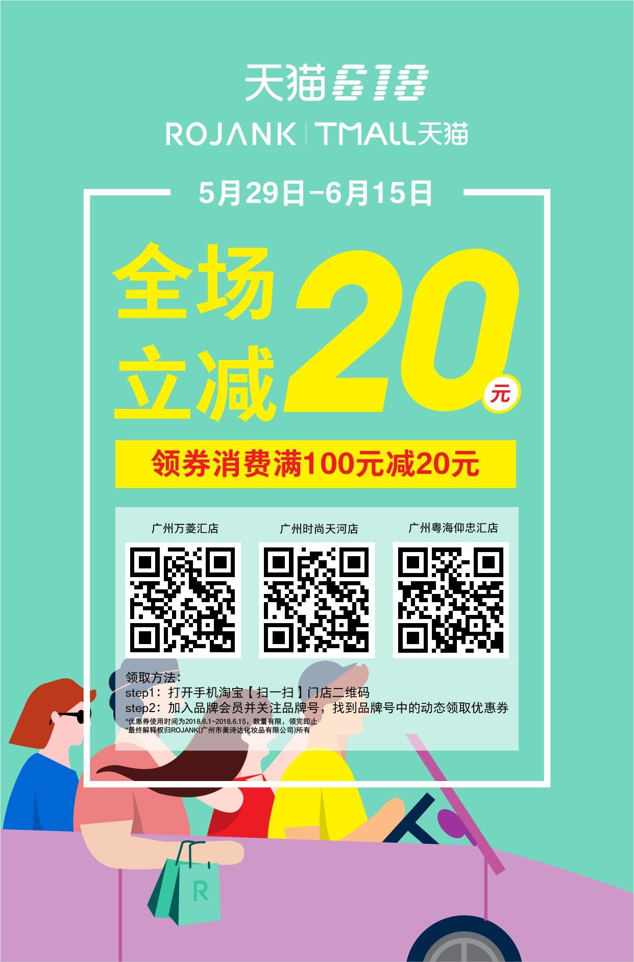 WeChat Image_20180601145519.jpg